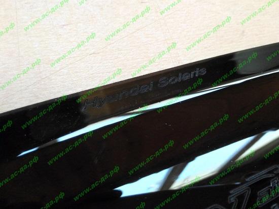дефлекторы на окна хундай солярис 2017